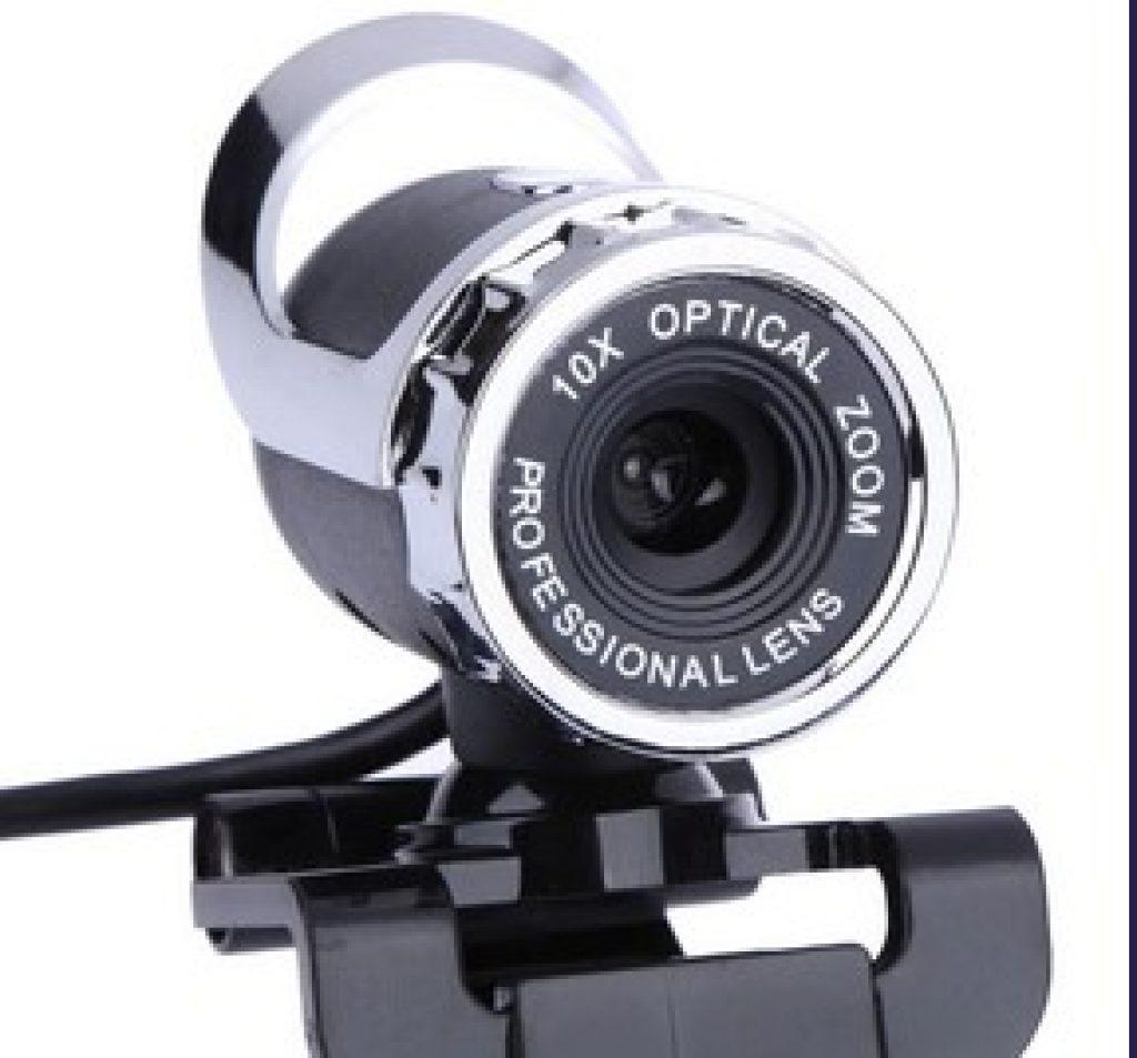 Le zoom d'une webcam