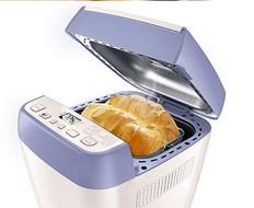 Permet de maintenir le pain au chaud